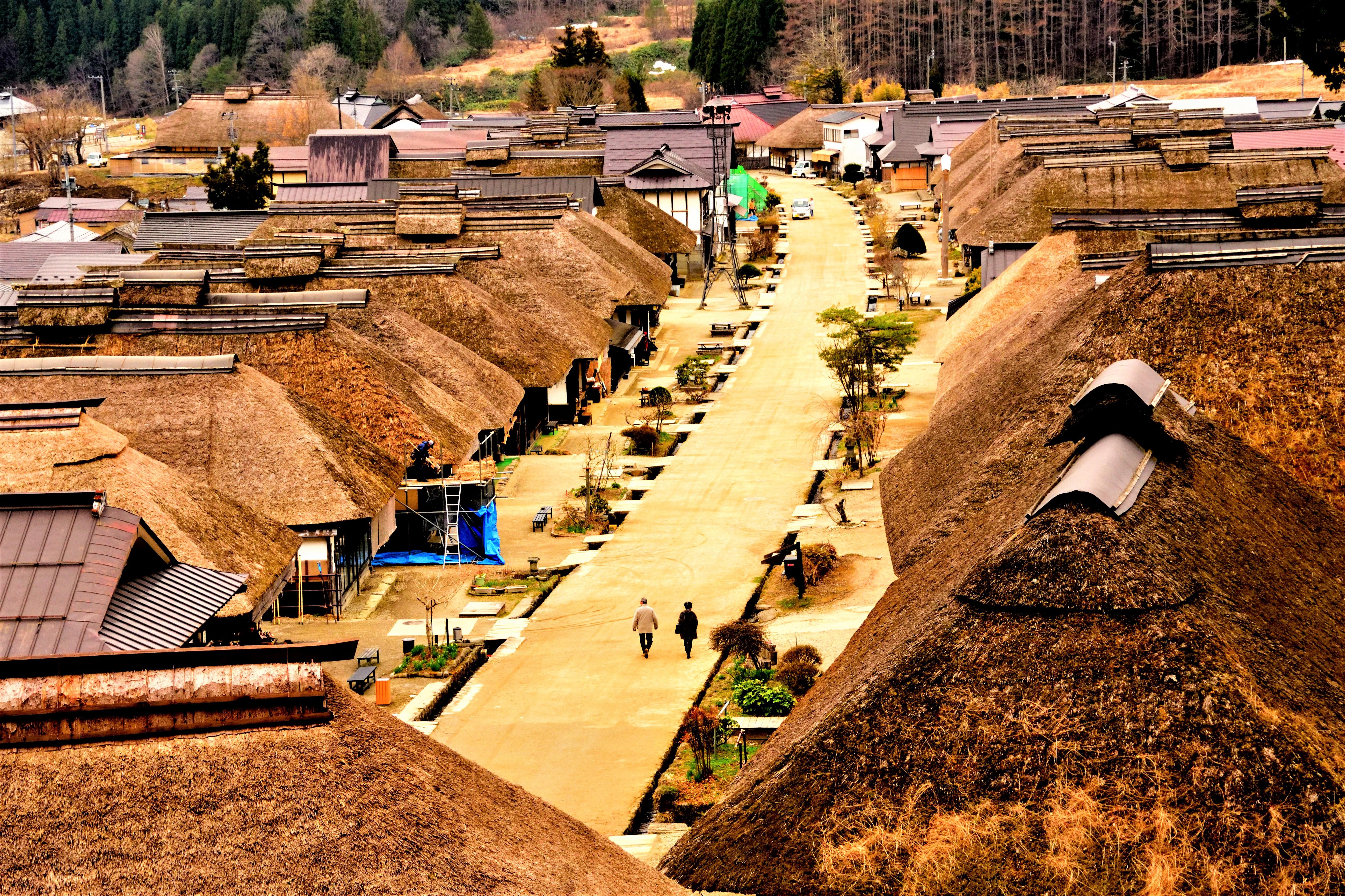 Ouchi-juku town